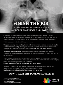 EQUAL MARRIAGE CAMPAIGN AD - WEB VERSION